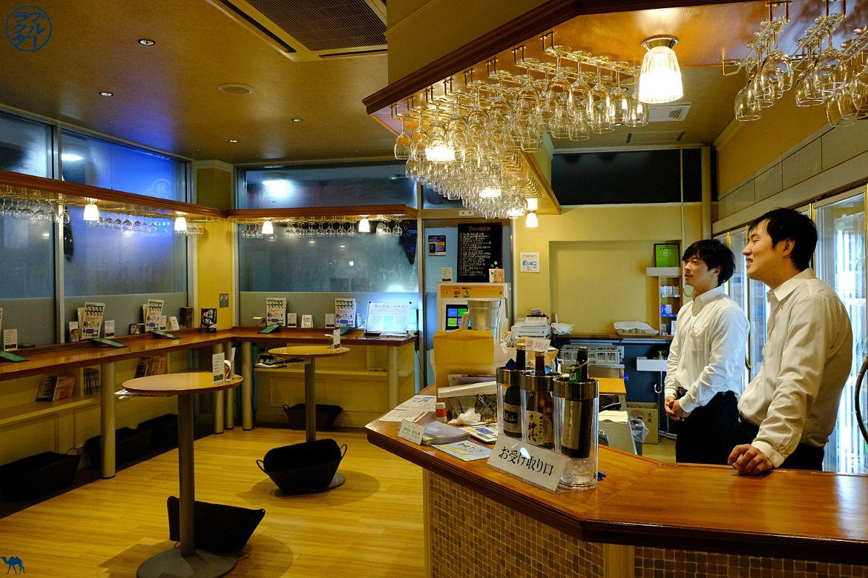 Le Chameau Bleu - Blog Voyage Japon - Saké Navi à Akita