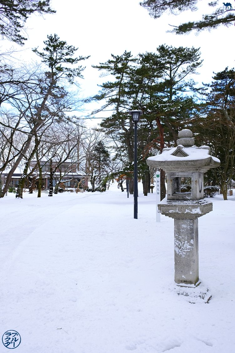 Le Chameau Bleu - Promenade dans le parc Senshu à Akita - Tohoku - Voyage au japon
