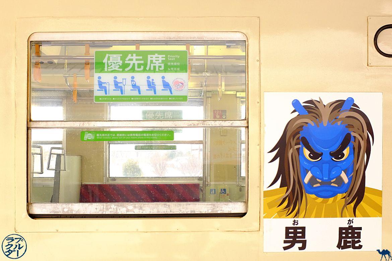 Le Chameau Bleu - Blog Voyage Oga - Train du Tohoku