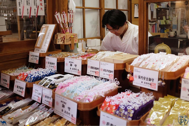 Omamori - Le chameau Bleu Blog Voyage Japon -- Temple Shintoiste Japon - Séjour Japon