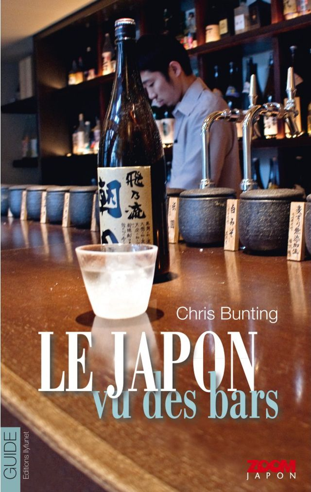 Le Chameau Bleu - Voyage au Japon - Livre sur les bars - Le Japon vu des bars