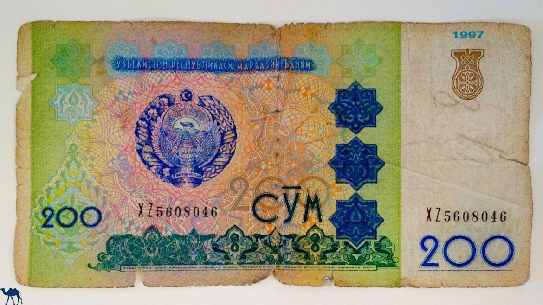 Le Chameau Bleu - Blog Voyage Ouzbékistan - billet ouzbek de 200 sums -Informations sur l'Ouzbékistan