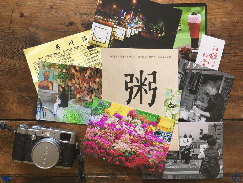 Le Chameau Bleu - Blog Voyage - Pixum Tirage photos Taiwan