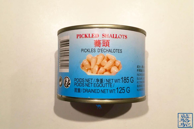 Le Chameau Bleu - Blog Cuisine et Voyage - Conserve de Pickle d'échalote - Recette oeuf de 100 ans