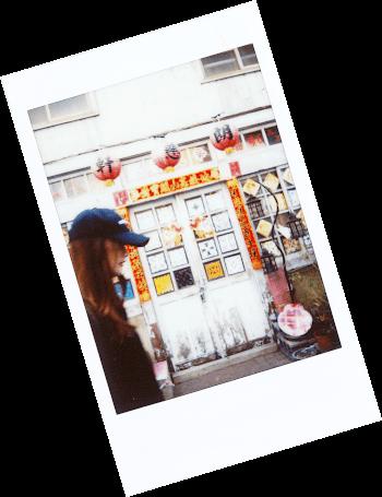 Le Chameau Bleu - Blog Voyage Taiwan - Polaroid Tainan