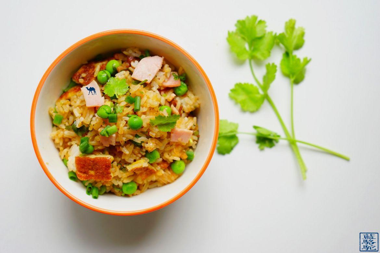 Le Chameau Bleu - Blog Gastronomie Asiatique - Recette d'un riz sauté asiatique - riz cantonais
