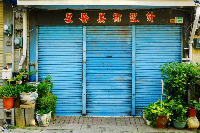 Le Chameau Bleu - Blog Taiwan - Devanture taïwanaise