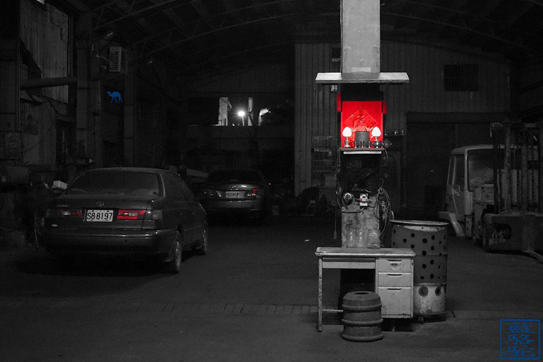 Le Chameau Bleu - Garage à Taitung - Location de voiture à Taiwan