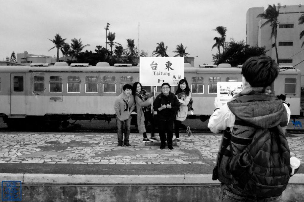 Le Chameau Bleu - Blog Voyage Taitung Taiwan - Voyage à Taiwan - Ancienne Gare de Taitung