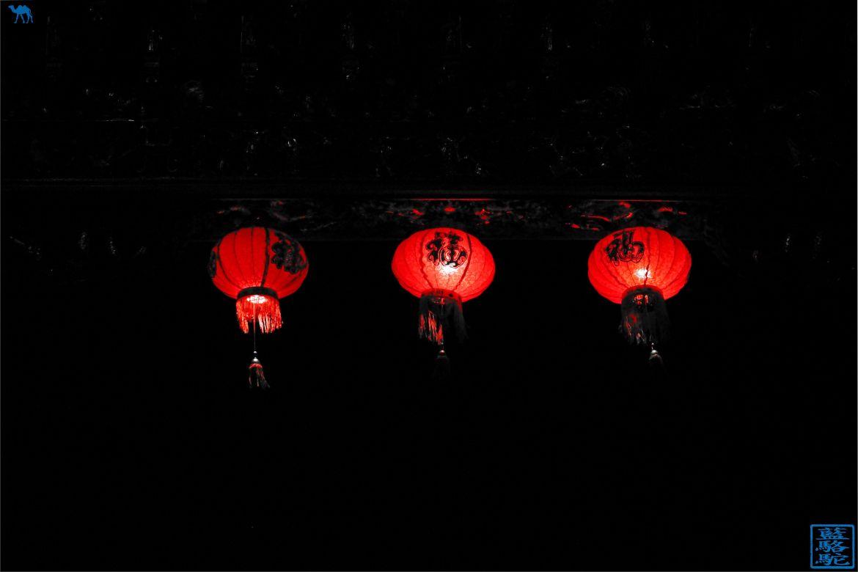 Le Chameau Bleu - Blog Voyage Taitung Taiwan - Séjour à Taitung -Lampions de Taitung - Voyage à taiwan