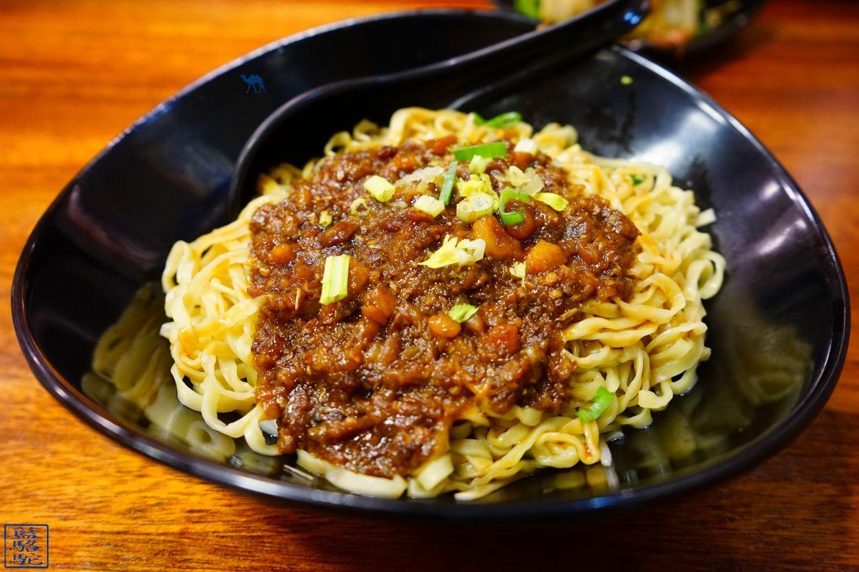Le Chameau Bleu - Blog Voyage Taitung Taiwan - Nouille Taitung - restaurant à Taitun sur l'ile de Taiwan