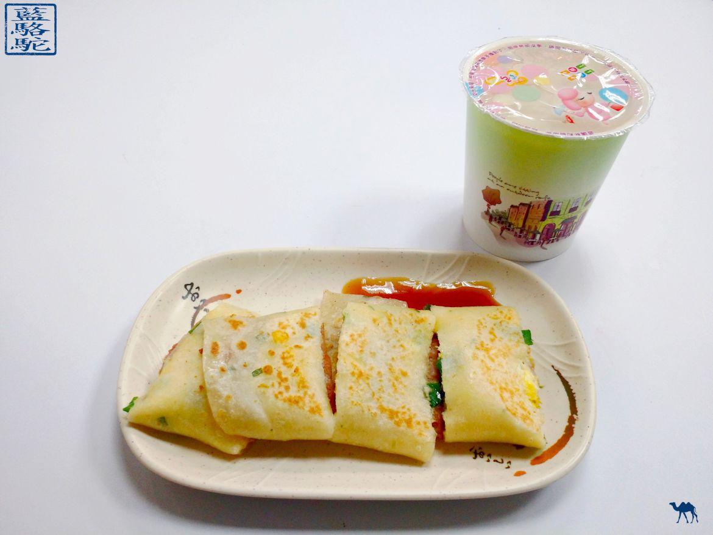 Le Chameau Bleu -Blog Voyage et Gastronomie- Petit Dejeuner Taiwanais avec du lait de soja chaud Petit Dejeuner Taiwanais