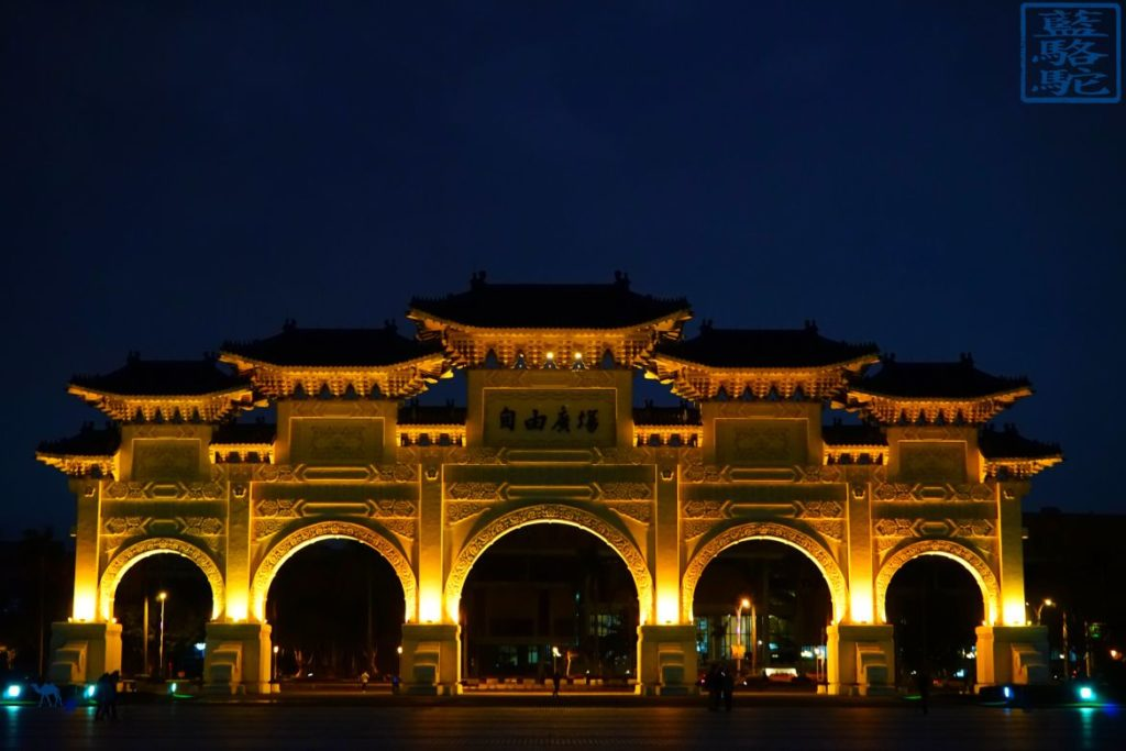 Le Chameau Bleu -Blog Voyage et Gastronomie - Taiwan - Porte Tchang Kai Tchek Taipei