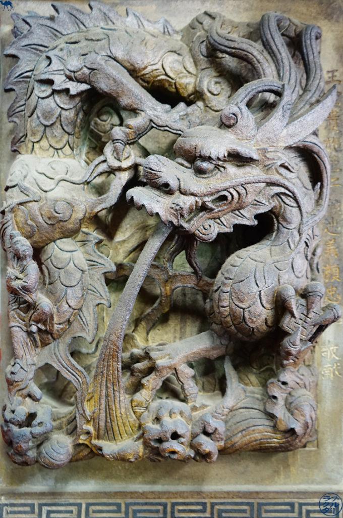 Le Chameau Bleu - Blog Voyage Taiwan - Dragon de Tainan