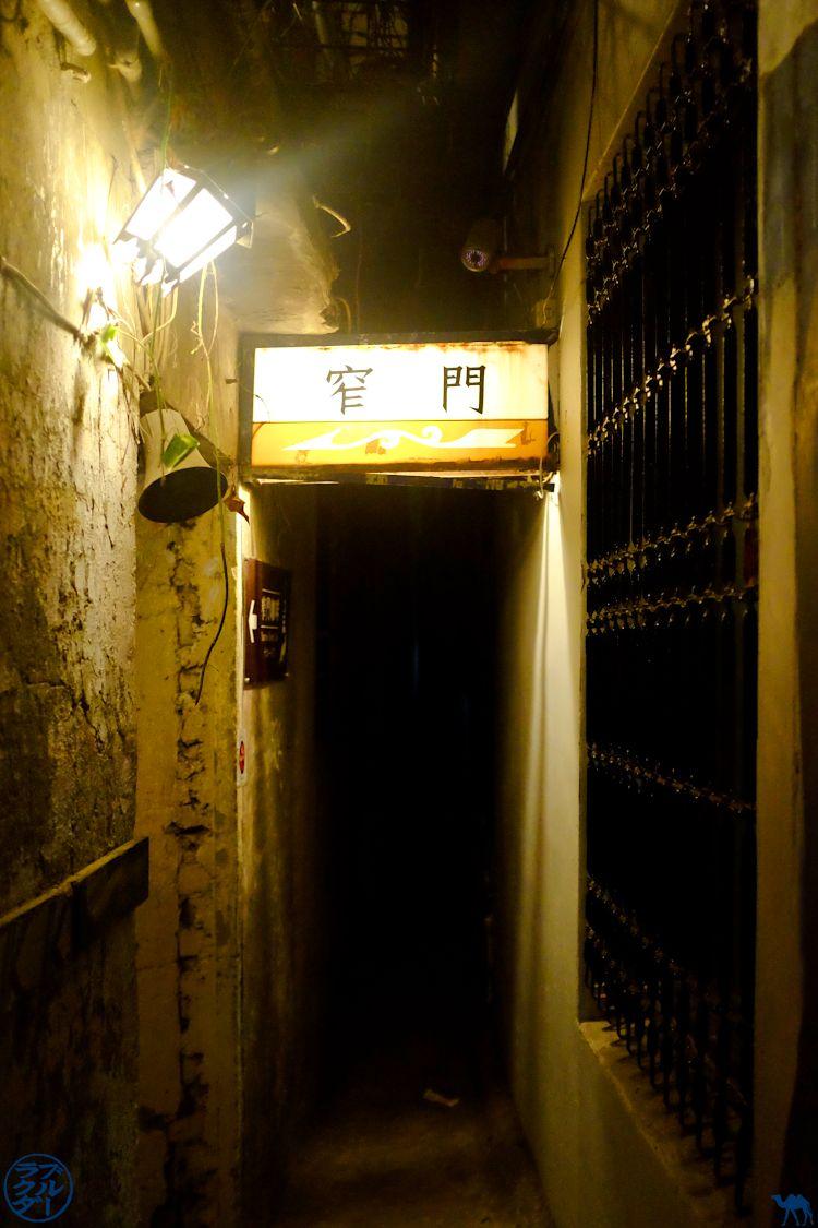 Le Chameau Bleu - Blog Voyage Tainan Taiwan - Enseigne Narrow Bar