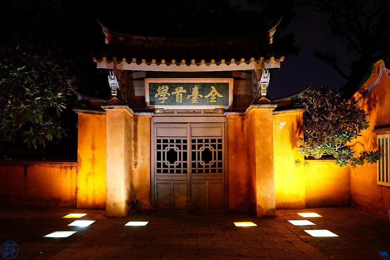 Le Chameau Bleu Blog Voyage Taiwan - Porte de Temple Tainan