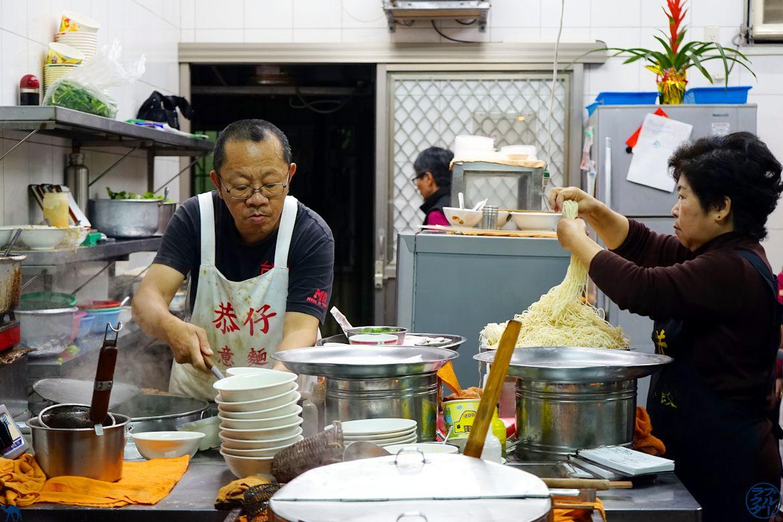 Le Chameau Bleu - Blog Voyage Tainan Taiwan - Restaurant de Nuit