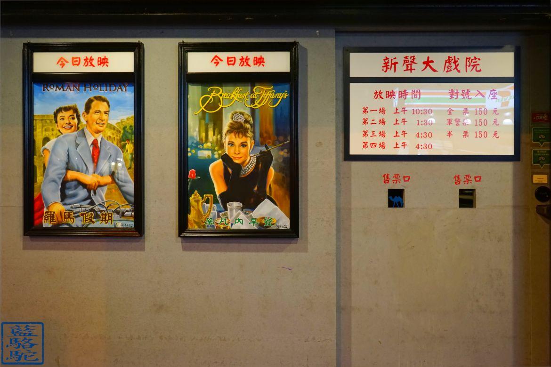 Le Chameau Bleu - Blog Taiwan - La langue taiwanaise - Information sur Taiwan