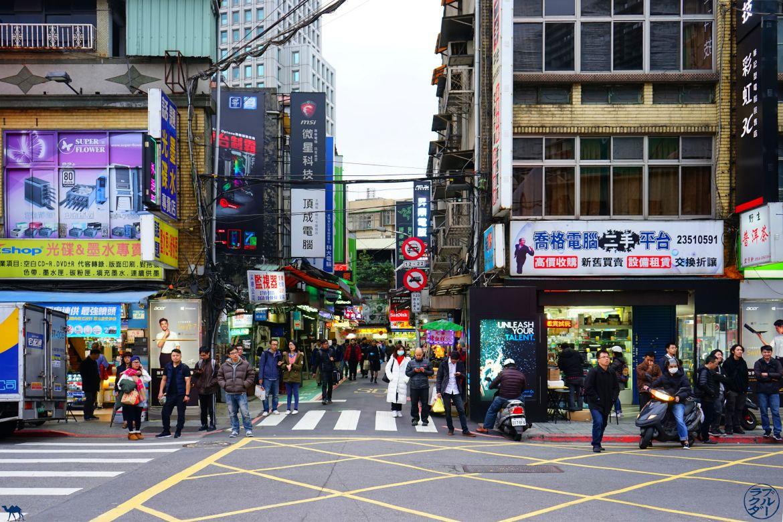 Le Chameau Bleu - Blog Taiwan -Début du quartier des ordinateurs - Taiwan Information