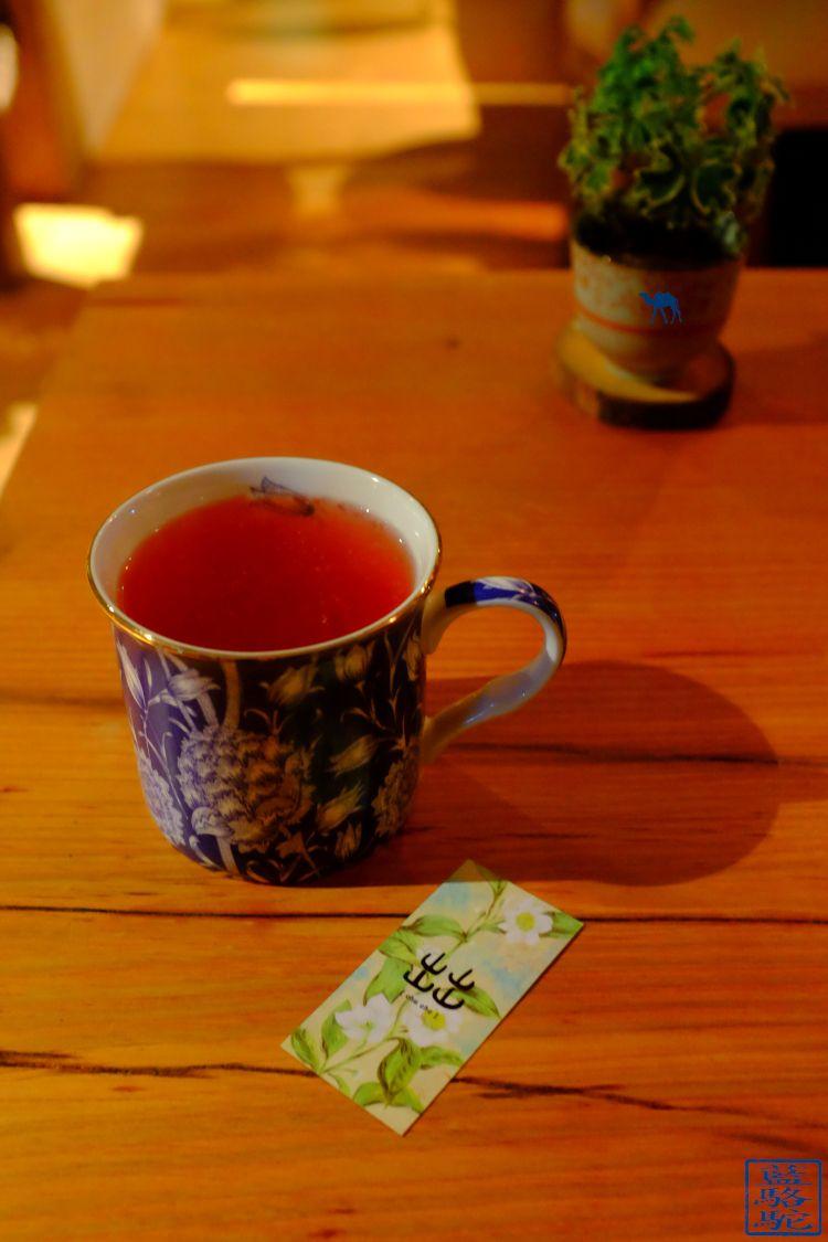 Le Chameau Bleu - BLog Taiwan Taitung- La Roselle de Chuchu - Salon de thé à Taitung - Taiwan