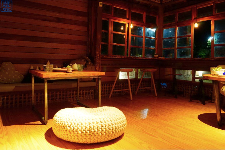 Le Chameau Bleu - Salle de Chuchu - Salon de thé à Taitung - Taiwan