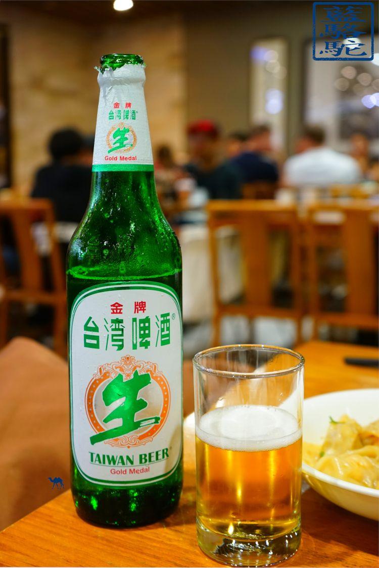 Le Chameau Bleu - Blog Taiwan - Bière taïwanaise - Cout de la vie à taiwan - Voyage a Taiwan