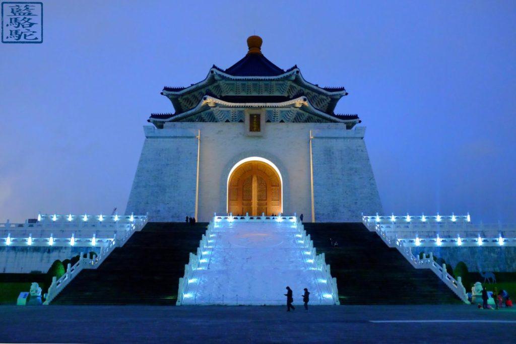 Le Chameau Bleu - Blog Taiwan- Chiang Kaï-Chek Memorial Hall à taipei Taiwan