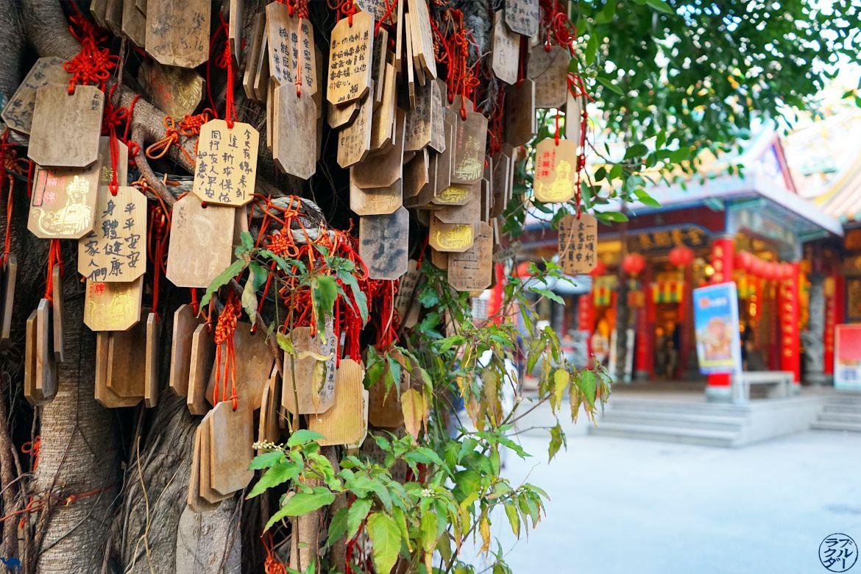 Le Chameau Bleu - Blog Voyage Tainan Taiwan - Temple