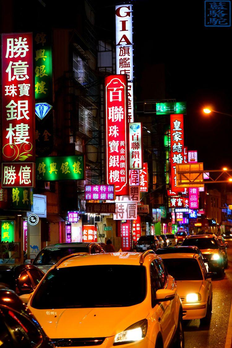 Le Chameau Bleu - Blog Taiwan - Voiture Taiwan - Location de voiture à taiwan
