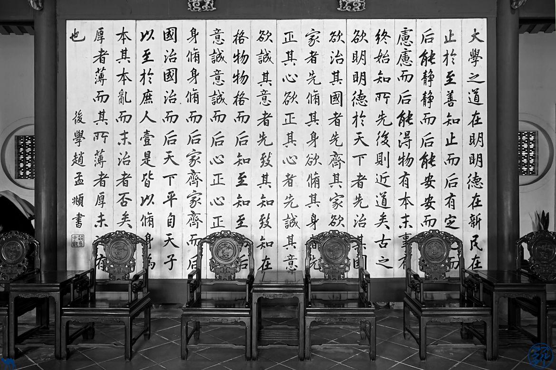 Le Chameau Bleu - Blog Voyage Taiwan- Intérieur du temple de Confucius à Tainan