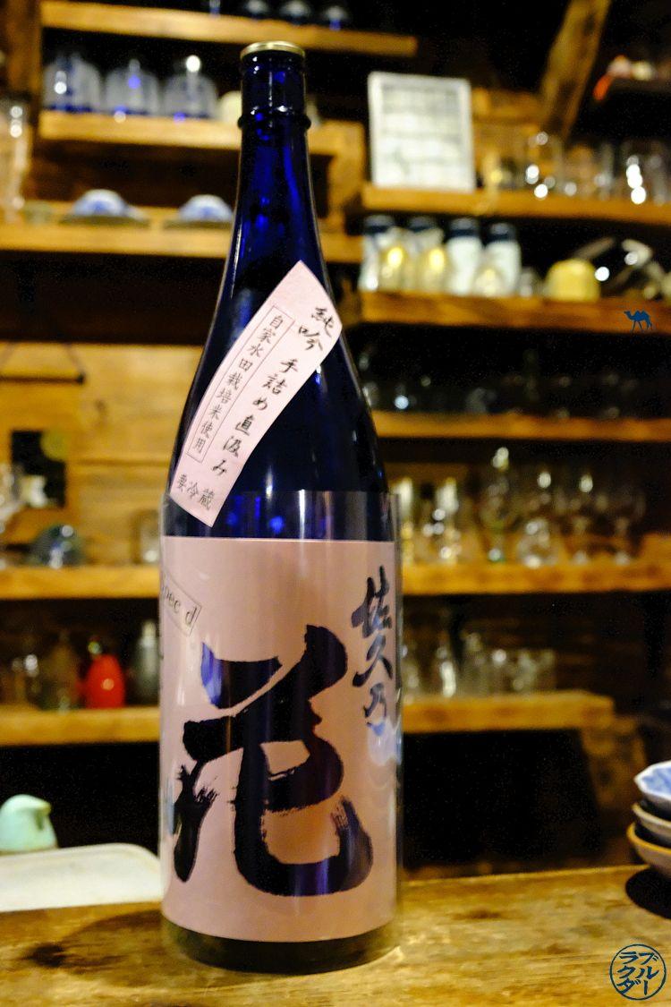 Le Chameau Bleu - Sélection de saké de Sara Bar à Saké à Tokyo - Akihabara - Japon