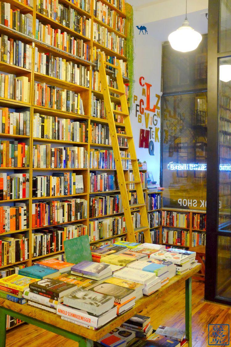Le Chameau Bleu - Blog Voyage Chicago - Pilsen Community Bookshop