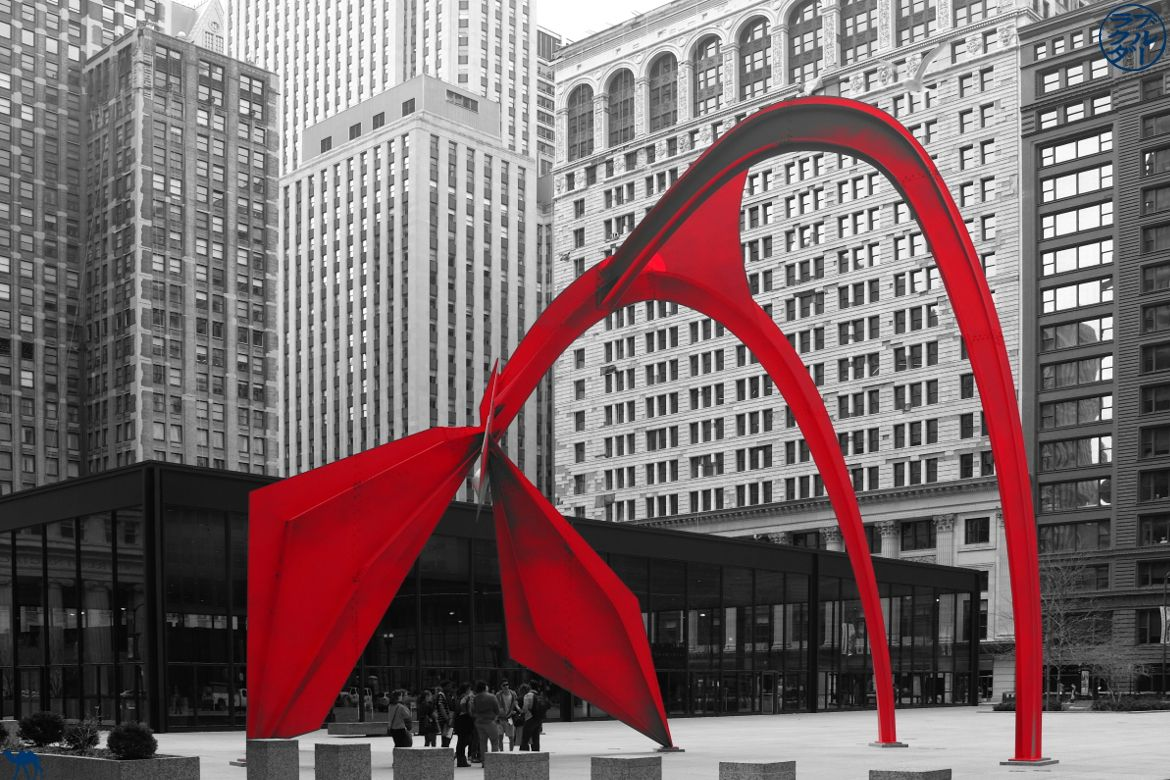 Le Chameau Bleu - Blog Voyage Chicago-Flamingo d'Alexander Calder - Vancances à Chicago - USA