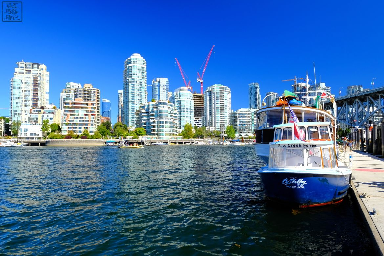 Le Chameau Bleu - Blog Voyage Vancouver Canada - Granville Island - Vancouver