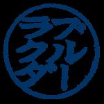 Logo du Chameau Bleu